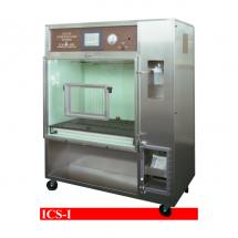 ICS-I - Animal Intensive Care Unit